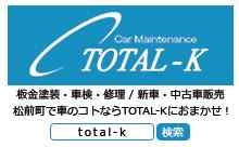 TOTAL-K